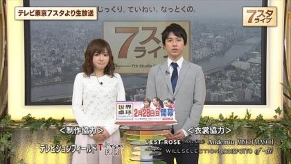 160212マイライク7スタライブ 紺野あさ美 (1)
