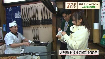 160212マイライク7スタライブ 紺野あさ美 (3)