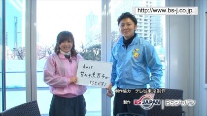 160214リンリン相談室紺野あさ美 (1)