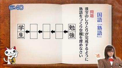 160216合格モーニング 紺野あさ美 (6)