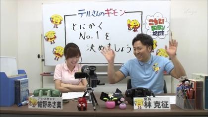 160218リンリン相談室 紺野あさ美 (6)
