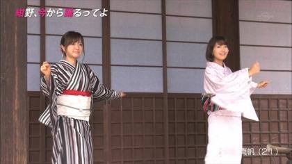 160218紺野、今から踊るってよ 紺野あさ美 (2)