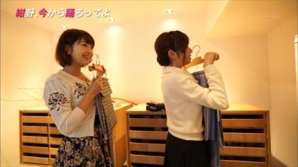 160218紺野、今から踊るってよ 紺野あさ美 (5)