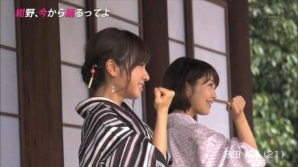 160218紺野、今から踊るってよ 紺野あさ美 (3)