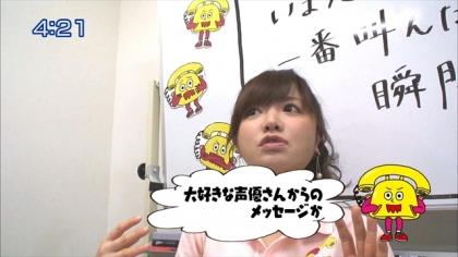 160219リンリン相談室 紺野あさ美 (2)