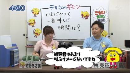 160219リンリン相談室 紺野あさ美 (5)