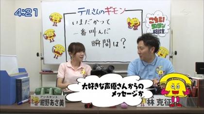 160219リンリン相談室 紺野あさ美 (3)