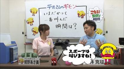 160221リンリン相談室 (9)