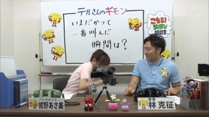 160221リンリン相談室 (3)