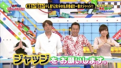 160221モヤモヤ映像廃棄センター 紺野あさ美 (4)