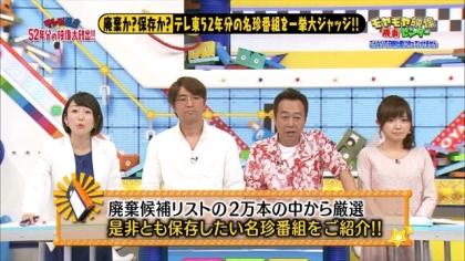 160221モヤモヤ映像廃棄センター 紺野あさ美 (7)