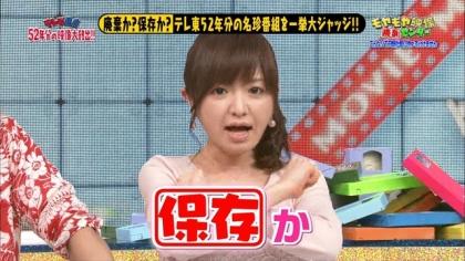 160221モヤモヤ映像廃棄センター 紺野あさ美 (6)
