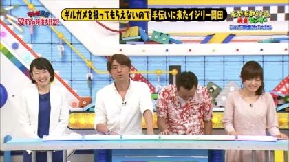160221モヤモヤ映像廃棄センター 紺野あさ美 (2)