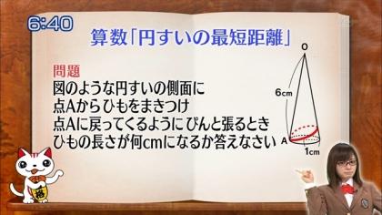 合格モーニング 紺野あさ美 (4)