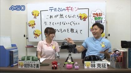 160223リンリン相談室 紺野あさ美 (4)