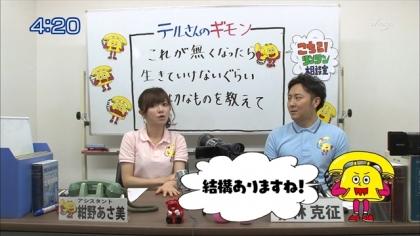 160224リンリン相談室 紺野あさ美 (3)
