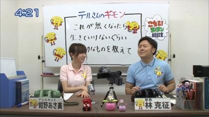 160224リンリン相談室 紺野あさ美 (1)