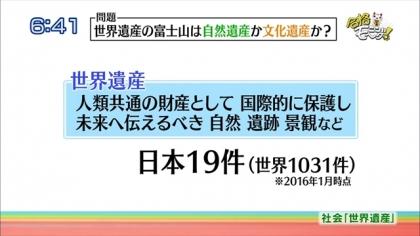 160224合格モーニング!紺野あさ美 (3)