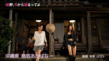 160224紺野、今から踊るってよ 紺野あさ美 (4)
