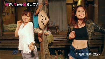 160224紺野、今から踊るってよ 紺野あさ美 (3)