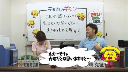 160225リンリン相談室 紺野あさ美 (5)