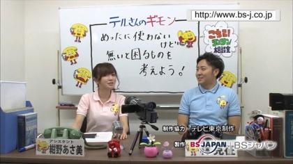 160226リンリン相談室 紺野あさ美 (1)