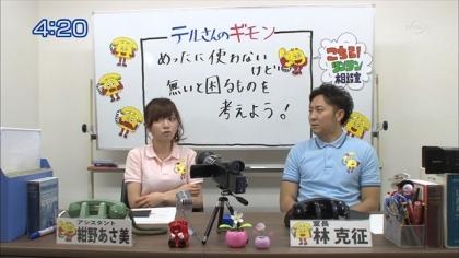 160226リンリン相談室 紺野あさ美 (4)