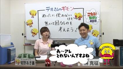 160227リンリン相談室 紺野あさ美 (5)