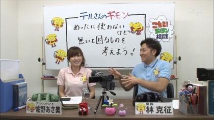 160227リンリン相談室 紺野あさ美 (4)