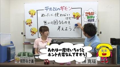 160227リンリン相談室 紺野あさ美 (2)