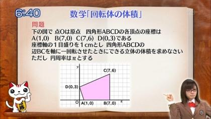 160304合格モーニング (4)