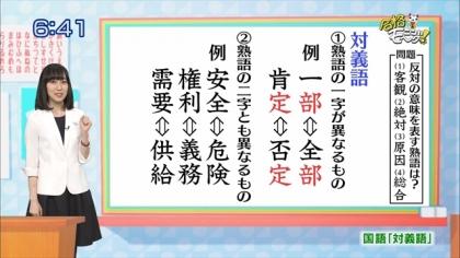 160308 合格モーニング 紺野あさ美 (4)
