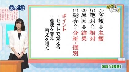 160308 合格モーニング 紺野あさ美 (3)