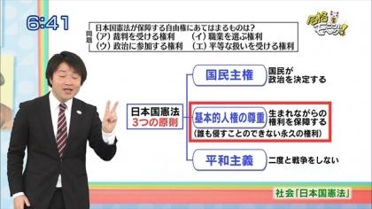 160309合格モーニング 紺野あさ美 (5)