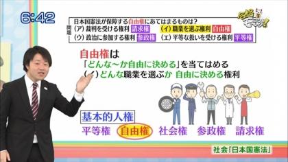 160309合格モーニング 紺野あさ美 (4)