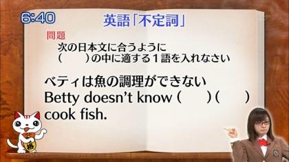 160310合格モーニング 紺野あさ美 (5)