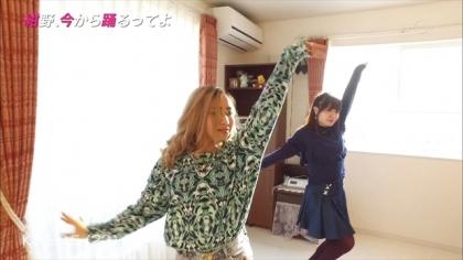 160310紺野、今から踊るってよ 紺野あさ美 (7)