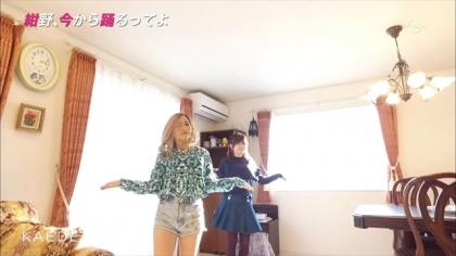 160310紺野、今から踊るってよ 紺野あさ美 (5)