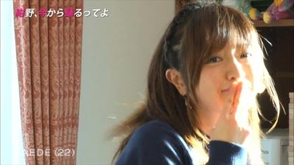 160310紺野、今から踊るってよ 紺野あさ美 (4)