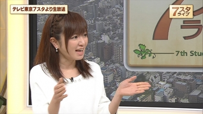 160311 7スタライブ 紺野あさ美 (4)