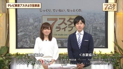 160311 7スタライブ 紺野あさ美 (1)