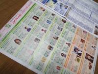 広島 中国新聞情報文化センター ポジャギ体験講座