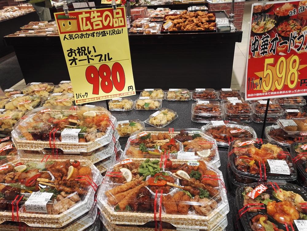 日本 お弁当 Japan Eväät