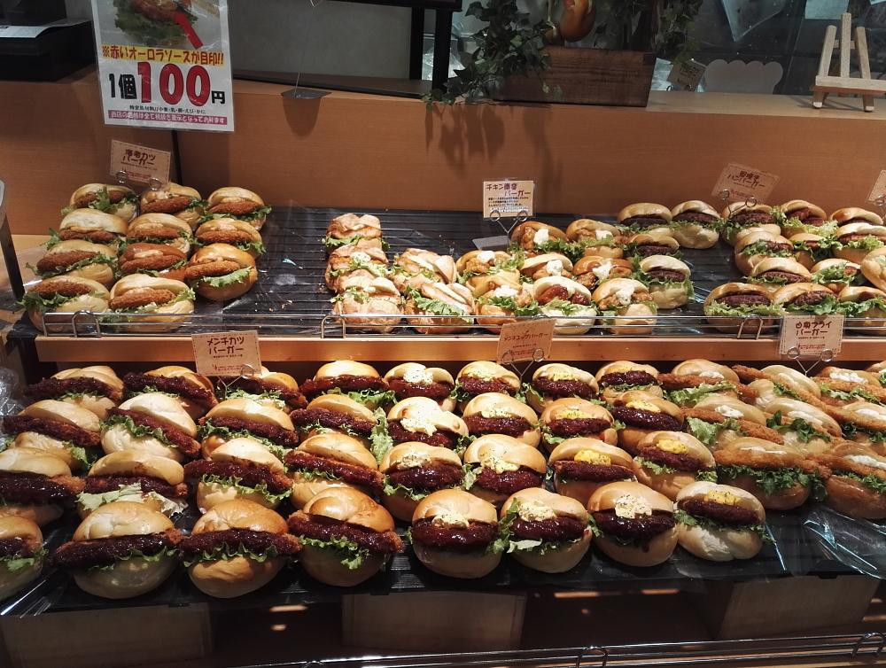 日本 パン屋さん Japan Leipomo