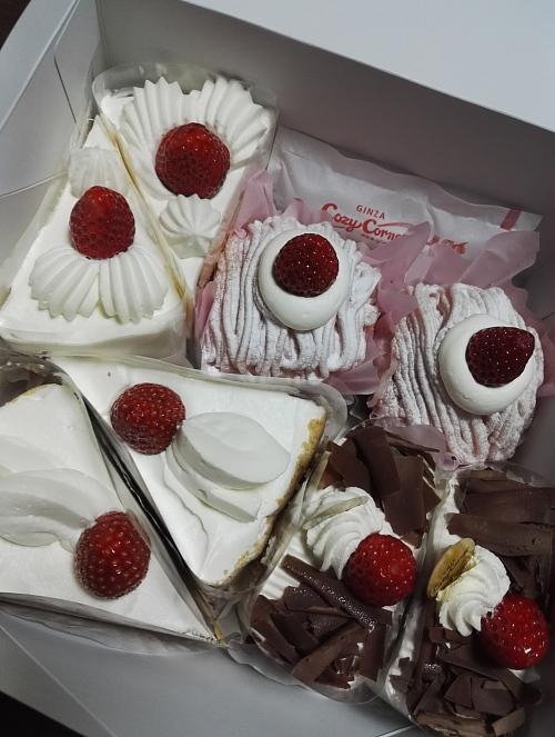 Kakku ケーキ 日本