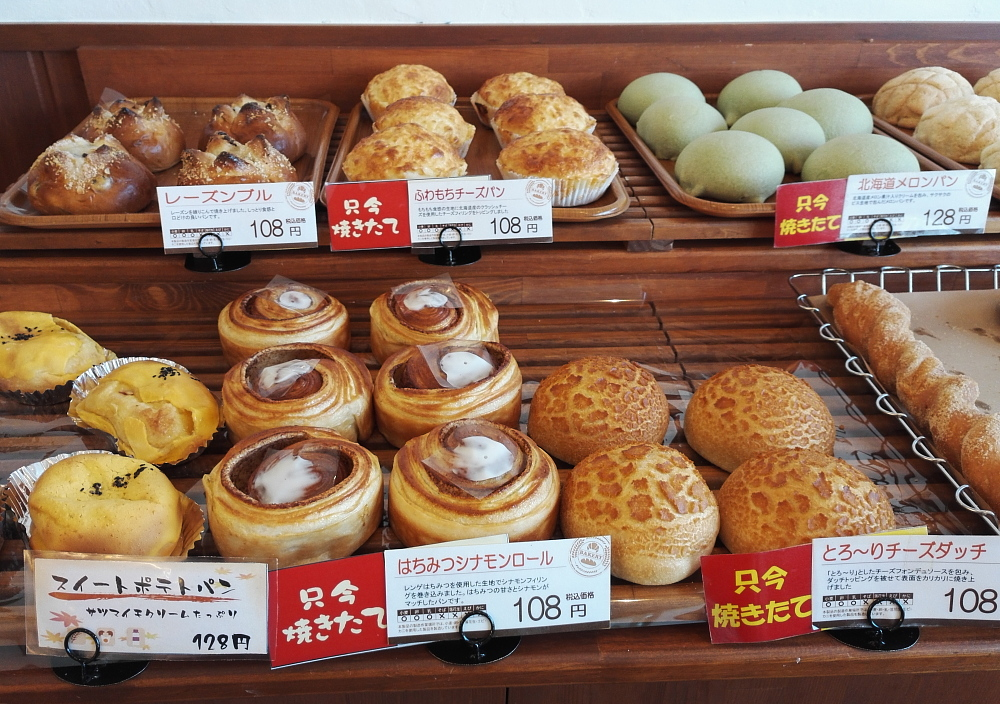 日本 パン屋さん 倉敷
