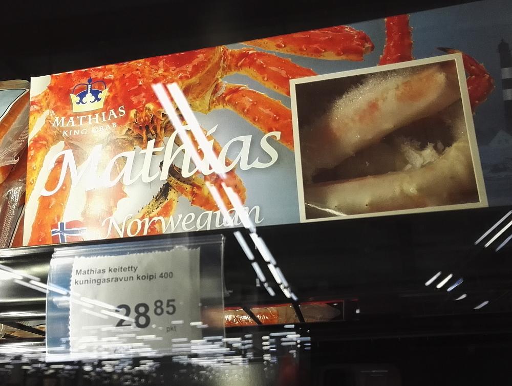 Finland Sello スーパー シーフード カニ