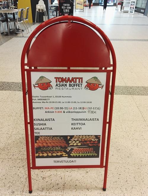 Nummela KCitymarket Shushibuffe 寿司バイキング フィンランド