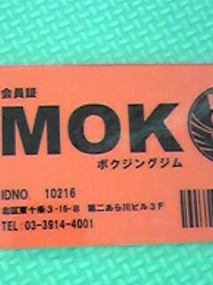 moblog_50d4dc8a.jpg
