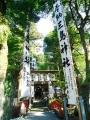 ログハウス温泉11